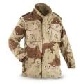 Куртка M65, цвет пустынный камуфляж, размер X-SMALL (Акция)